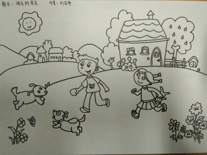 泰师附校青年教师简笔画作品展示